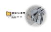 """幕墙SU模型丨No.1 单元幕墙""""板凳""""侧埋转接系统"""